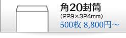 A4判用(ジャストサイズ)