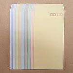 長3封筒【テープ付】/ECカラー80