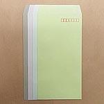 長3封筒【テープ付】/Kカラー85