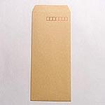 長4封筒【テープ付】/クラフト85