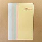 長4封筒【テープ付】/ECカラー80